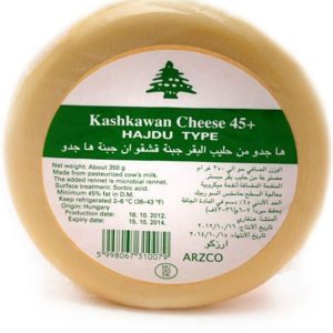 ARZCO KASHKAVAL CHEESE 350 G