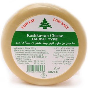 ARZCO LOW FAT KASHKAVAL CHEESE 350 G